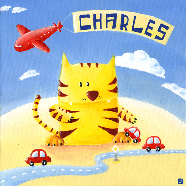 tableau tigre avion et petite voiture