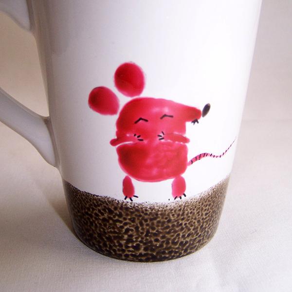 mug souris